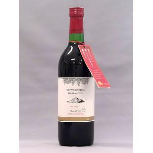 ノンアルコールワイン ワインテイスト飲料東海農産 レスベラトロールワシントン 720ml×12本【直送品・送料無料・食品につき返品不可・代引き不可・沖縄県と離島は配送不可】