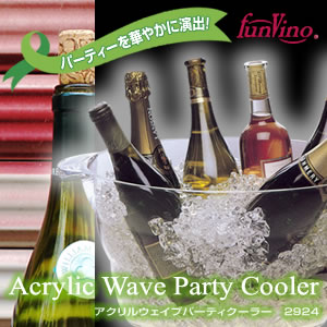 Fan Vee Noah Kuril wave party air conditioner 2924/ wine cooler / wine goods fs04gm