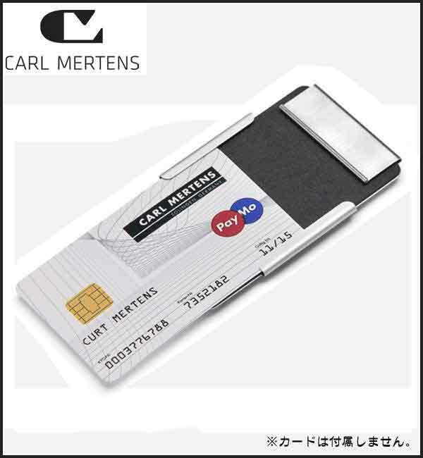 designer money clip card holder wcl4  Put the CARL MERTENS Carl Mertens CLIPPER with a money clip card holder /  case /