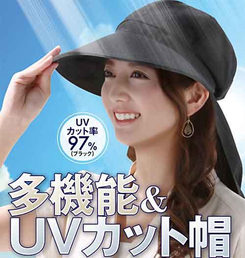 セール特別価格 とにかく焼きたくない人専用 フェイスカバーがついた多機能 UVカット帽 国際メール便 市場 悩める主婦のお悩み解決帽にフェイスカバーがついたパーフェクト日よけリボン帽 レディース おしゃれ キャスケット 小顔 キュート 日よけ UV対策 人気