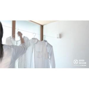 MORITA(森田アルミ工業) 室内物干しワイヤー pid 4M【送料無料・代引手数料無料・沖縄県と離島は配送不可】 物干し ものほし ランドリーハンガー 室内 室内干し 洗濯物