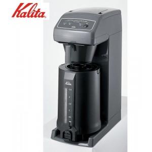 Kalita(カリタ) 業務用コーヒーマシン ET-350【送料無料・代引き無料・キャンセル不可】【smtb-k】【w1】/コーヒーメーカー/コーヒー器具/ドリップ/