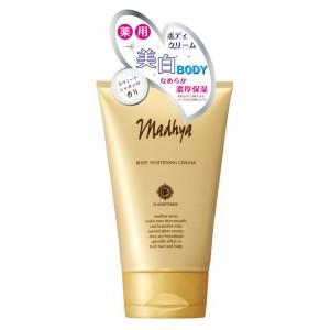 Madeja 药保湿身体霜 (美白身体霜) 200 g (制药产品) / 外观 / 制药产品、 抗衰老、 药用白、 美白、 皮肤、 透明 / 美白霜 / 斑点 / 斑点 / 黑色素 / 隐藏和覆盖 / 浊音 / 圣诞节 / 色彩不均匀 /