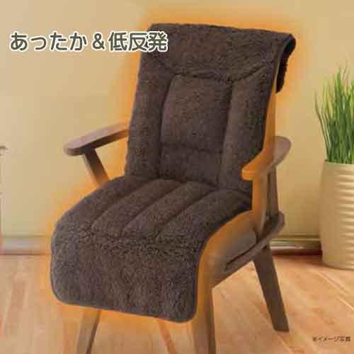 Memory Foam Cushion Chair Covers Cold Warm Warm Like Chair Chair Chair Sofa Car Boa Brushed Blankets Fs04gm