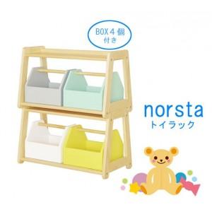 特大 norsta (NetA) 孩子儿童存储家具 Tilak / 木 / 孩子 / 儿童 / 存储 / 货架 / 玩具箱 /