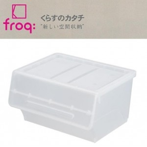 froq フロック 収納ケース ワイド30 クリア 6個組 【直送品・送料無料・代引き不可】