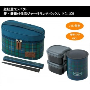 Made in Japan / ultra-light compact chopsticks and chopstick with insulation with lunch box tradition man India KCLJC9 / lunchbox / popular / decks / Ranch case / ladies / women / men / men's / colorful / / onigiri / rice ball / fruit salad