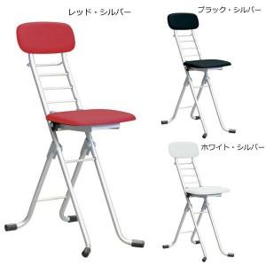 ルネセイコウ カラーリリィチェア(折りたたみ椅子) 日本製 完成品 CSP-320A【直送品・送料無料・代引き不可】