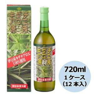 国産 キダチアロエ原液 720ml 1ケース(12本入)【食品につき返品不可・送料無料】