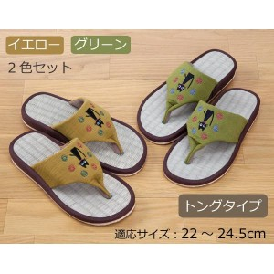 783e1a933de3 Black Cat pattern not grass slippers thong type to I this set two-color (