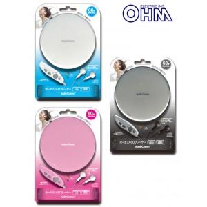 欧姆便携式 CD 播放器 CDP 830Z / 便携式播放器、 便携式、 紧凑、 简单 / 电池供电 / 通勤 / 学校 / 招生 / 新生活礼物 / 欧姆电 /