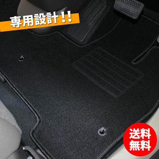 N-BOX JF3系 フロアマット DXシリーズ 送料無料 メーカー直送 ホンダ N BOX 新型NBOX 現行型NBOX JF3 アクセサリー 優先配送 N-BOXカスタム 現行NBOXカスタム Nボックス カー用品 JF4 自動車マット カーマット DX フロアーマット パーツ