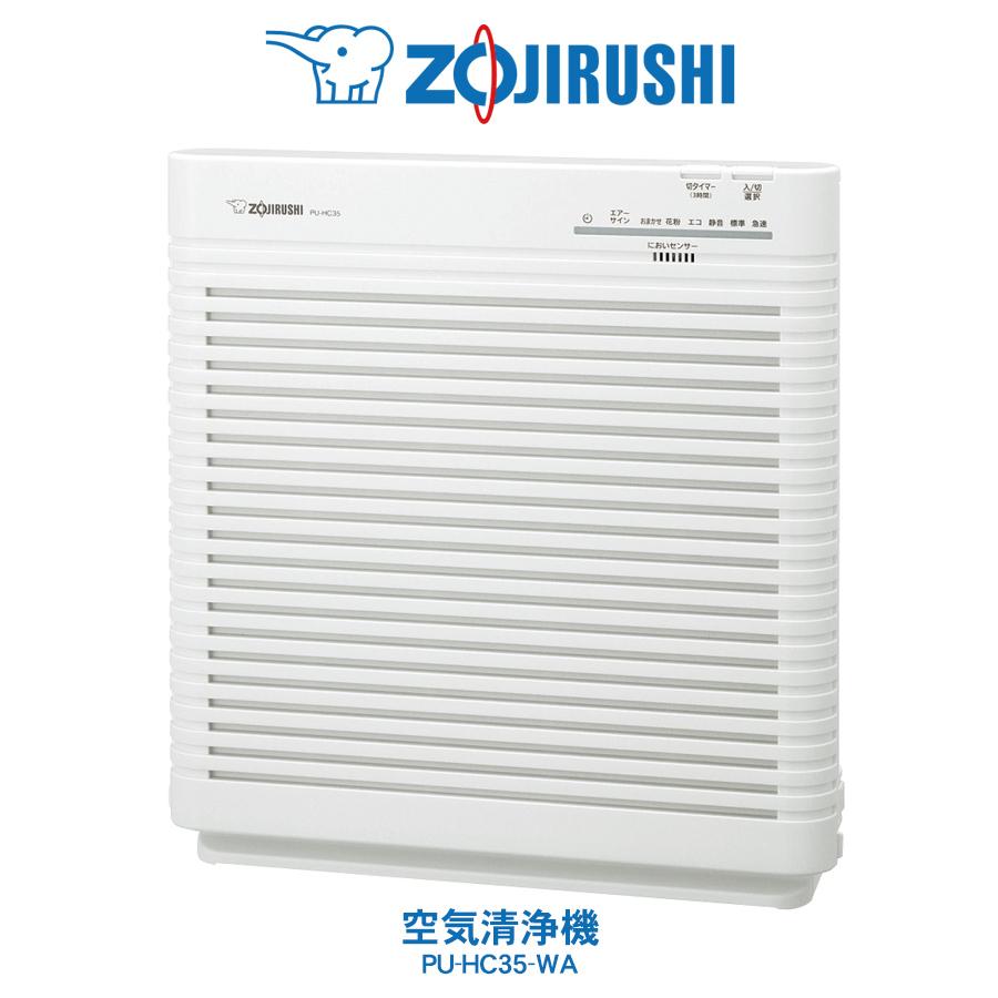 空気清浄機 16畳対応 薄型 コンパクト象印 ZOJIRUSHIフロントパネル 全面吸気ホワイト PU-HC35-WA【2019年8月1日 新発売】