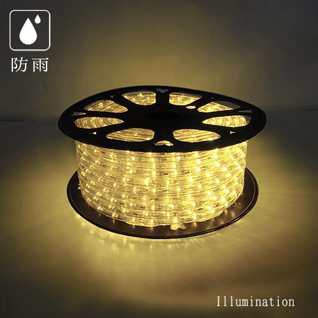 ロープライト イルミネーション チューブ ロープタイプ 点滅可能 屋外 防雨 LEDクリスマス イルミネーション LED ロープライト 40m 3芯 ウォームホワイト