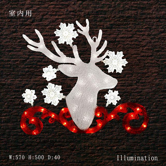 業務用 イルミネーション モチーフ 2D クリスマス 屋内用 LED クリスタルグロー 2Dトナカイ