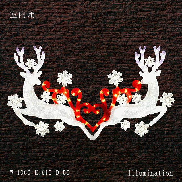 業務用 イルミネーション モチーフ 2D クリスマス 屋内用 LED クリスタルグロー 2Dダブルトナカイ