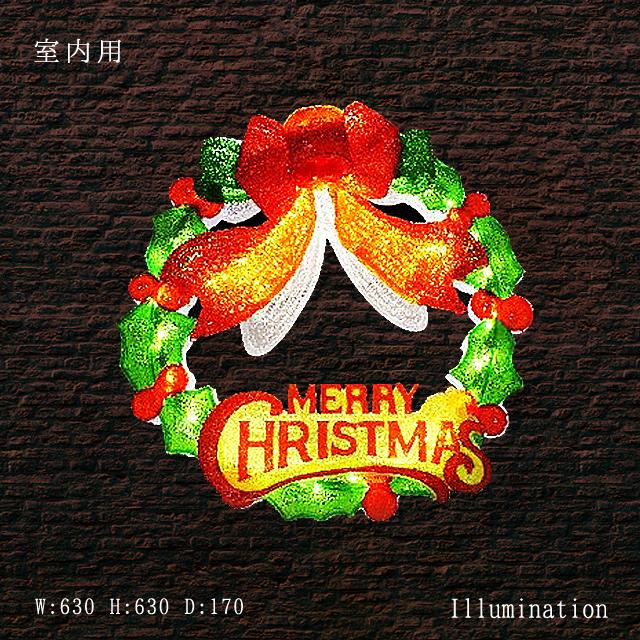 業務用 イルミネーション モチーフ 2D クリスマス 屋内用 LED クリスタルグロー リース レッドグリーン