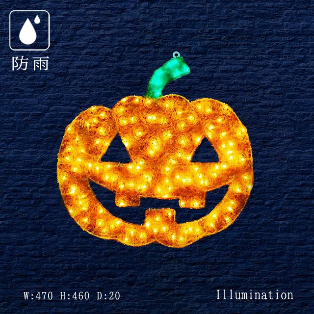 業務用 イルミネーション モチーフ 2D イルミ ハロウィン 屋外 防雨 LED クリスタルグロー 2Dパンプキン (小)