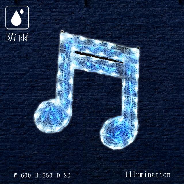 業務用 イルミネーション モチーフ 2D 屋外 防雨 LEDクリスタルグロート2連16分音符
