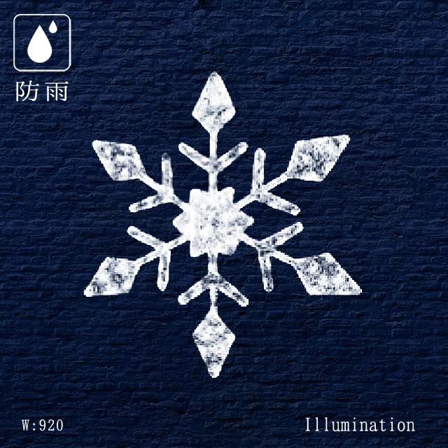 業務用 イルミネーション モチーフ 2D クリスマス 屋外 防雨 LED クリスタルグロースノークリスタル (大)