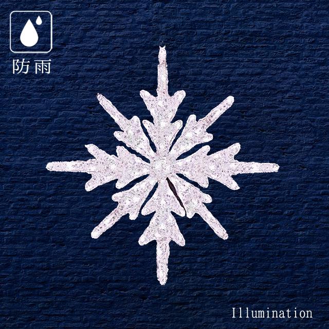 業務用 イルミネーション モチーフ 2D クリスマス 屋外 防雨 LED クリスタルグロースノーギャラクシー (中)