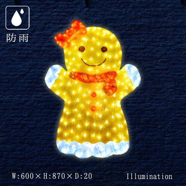 業務用 イルミネーション モチーフ 2D クリスマス 屋外 防雨 LED クリスタルグロー クッキーガール