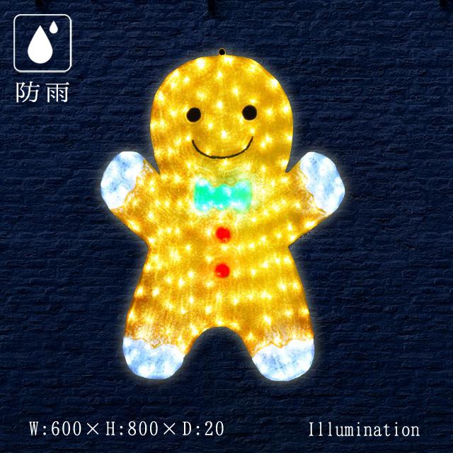 業務用 イルミネーション モチーフ 2D クリスマス 屋外 防雨 LED クリスタルグロー クッキーマン