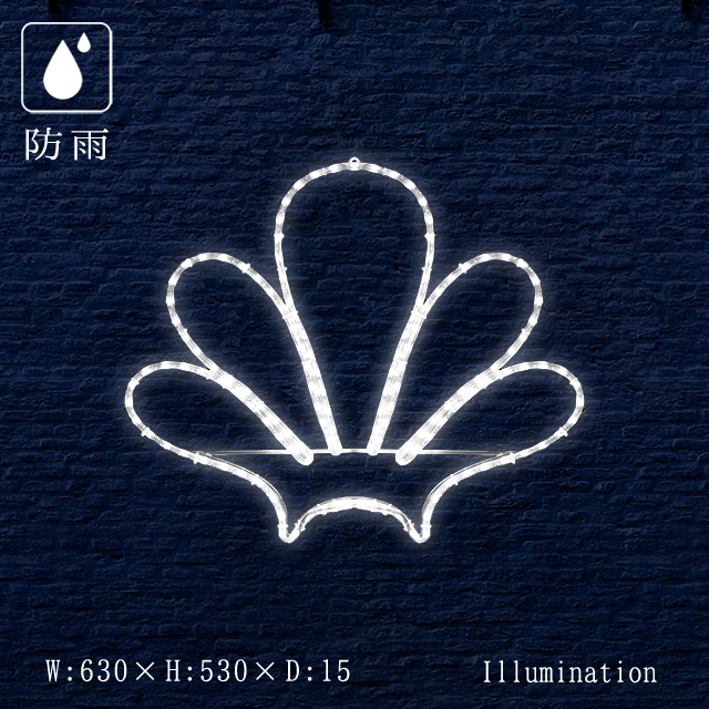 業務用 イルミネーション モチーフ 2D クリスマス 屋外 防雨 LED ロープライト エンブレム シェル