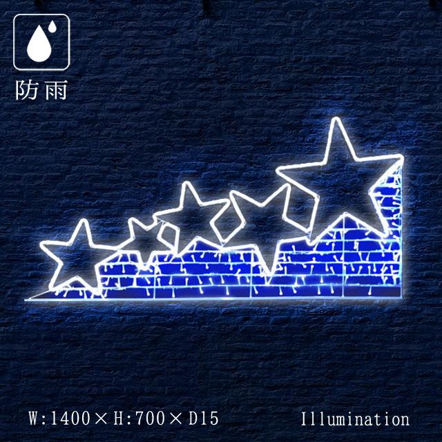 業務用 イルミネーション 大型モチーフ 2D クリスマス 屋外 防雨 LEDロープライト シューティングスター ブルー
