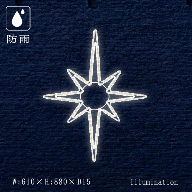 業務用 イルミネーション モチーフ 2D クリスマス 屋外 防雨 LED ロープライト ブライトスター A 大
