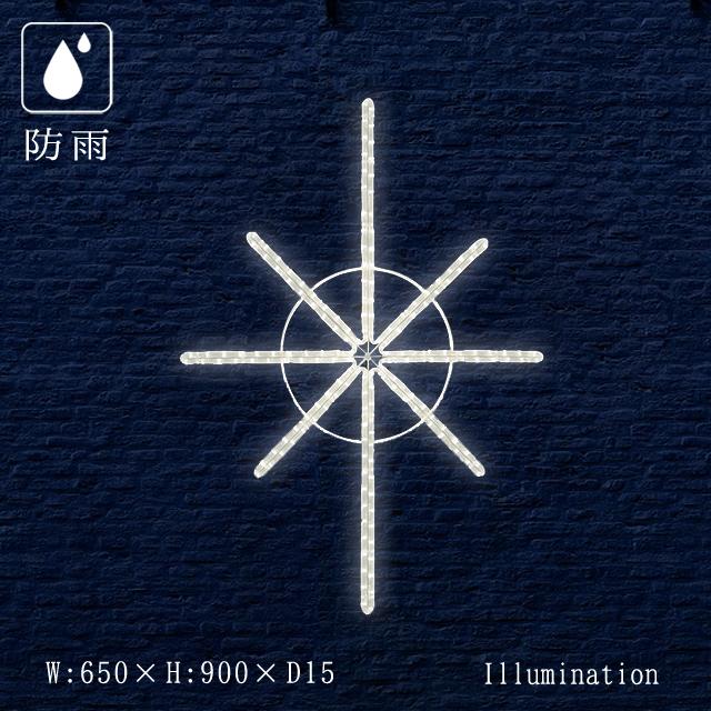 業務用 イルミネーション モチーフ 2D クリスマス 屋外 防雨 LED ロープライト ブライトスター B 大