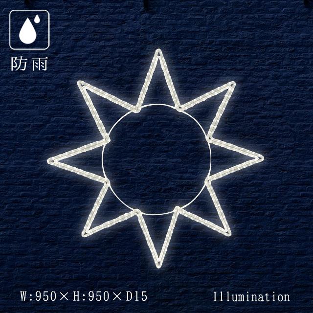 業務用 イルミネーション モチーフ 2D クリスマス 屋外 防雨 LED ロープライト オクタスター A 大