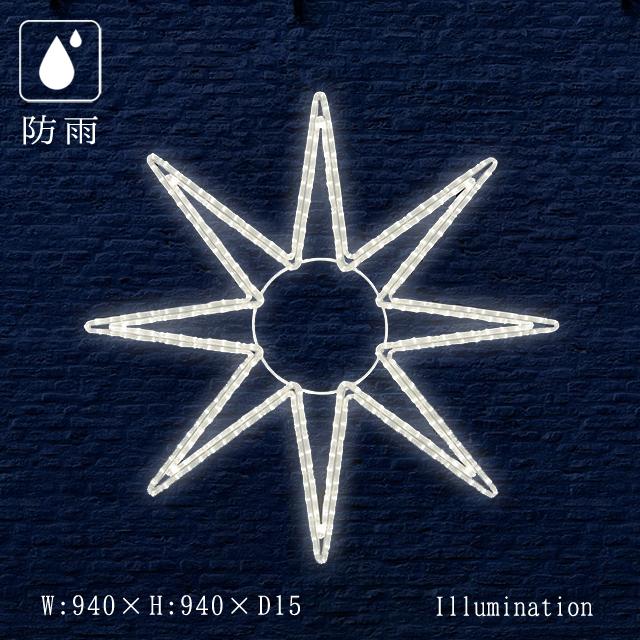 業務用 イルミネーション モチーフ 2D クリスマス 屋外 防雨 LED ロープライト オクタスター B 大