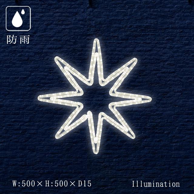 業務用 イルミネーション モチーフ 2D クリスマス 屋外 防雨 LED ロープライト オクタスター B 小