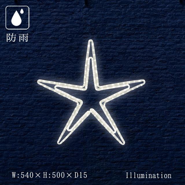 業務用 イルミネーション モチーフ 2D クリスマス 屋外 防雨 LED ロープライト ペインタスター B 小