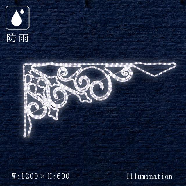 業務用 イルミネーション モチーフ 2D クリスマス 屋外 防雨 LED ロープライト パーティカル 大