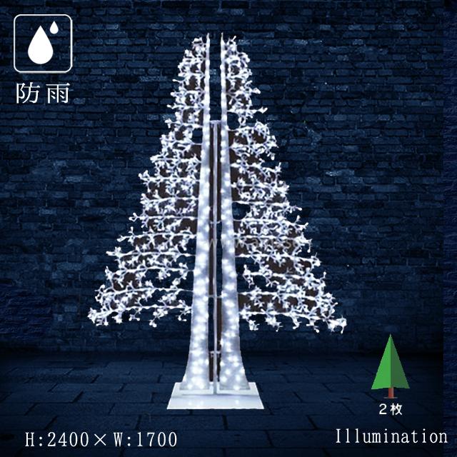 業務用 イルミネーション 大型モチーフ2D クリスマス 屋外 防雨 LEDストリング アビエスツリー 2枚