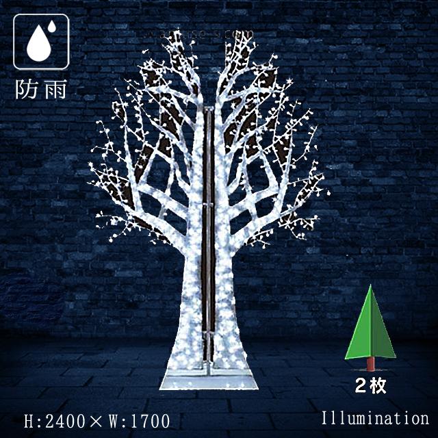 業務用 イルミネーション 大型モチーフ 2D クリスマス 屋外 防雨 LEDストリング ゼルツリー 2枚