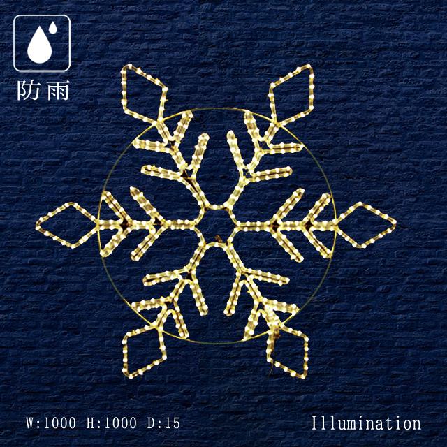 業務用 イルミネーション モチーフ 2D クリスマス 雪 屋外 防雨 LED ロープライト リーフブランチ ウォームホワイト