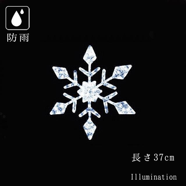 業務用 イルミネーション モチーフ 2D クリスマス 屋外 防雨 LED クリスタルグロースノークリスタル(小)