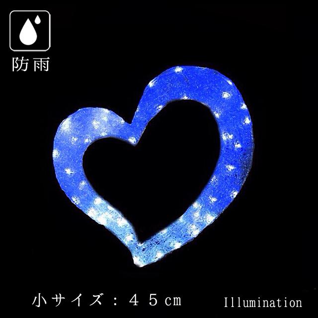 業務用 イルミネーション モチーフ 2D クリスマス バレンタイン 屋外 防雨 LEDクリスタルグロープレーンハート(小) ホワイトオーシャンブルー