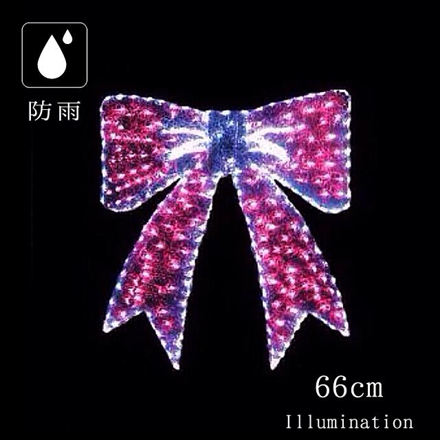 業務用 イルミネーション モチーフ 2D クリスマス 屋外 防雨 LED グローリボン ピンク 小