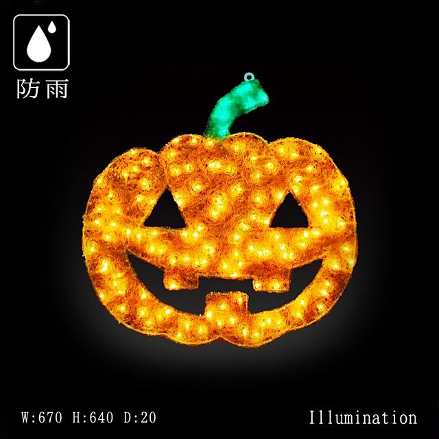 業務用 イルミネーション モチーフ 2D イルミ ハロウィン 屋外 防雨 LED クリスタルグロー 2Dパンプキン (大)