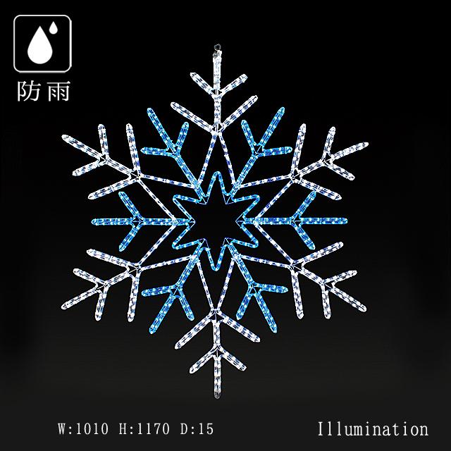 業務用 イルミネーション モチーフ 2D クリスマス 雪 屋外 防雨 LED ロープライト ダブルカラー ブルー