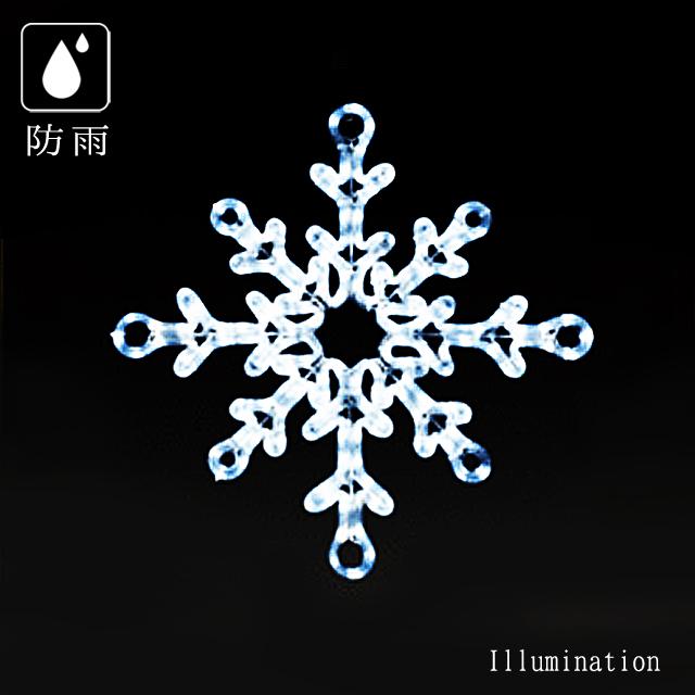 業務用 イルミネーション モチーフ 2D クリスマス 雪 屋外 防雨 LEDロープライト スノーリーフ (小) ホワイト