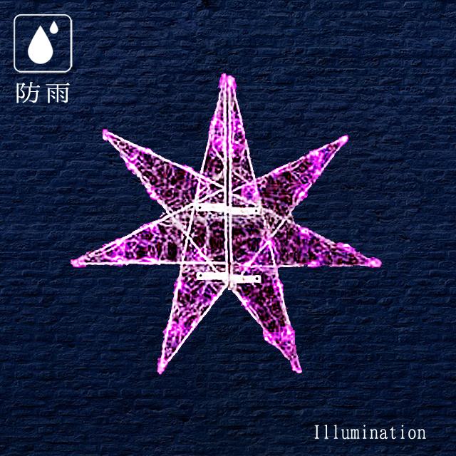 【業務用 イルミネーション モチーフ 2D】屋外 防雨 LED セパレーツギャラクシー ギャラクシー 2枚羽(小) ピンク