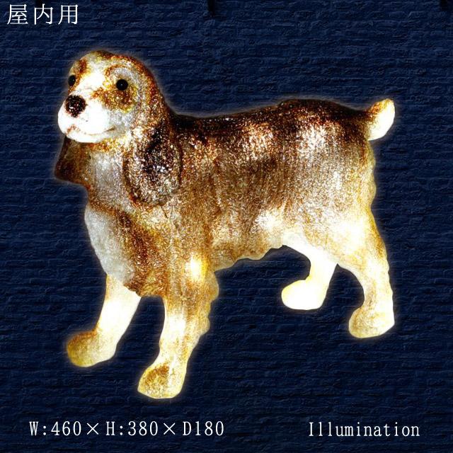 イルミネーション モチーフ 3D 動物 犬 屋内 LED クリスタルグロー ビーグル A