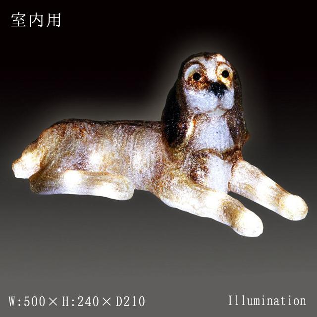 イルミネーション モチーフ 3D 動物 犬 屋内 LED クリスタルグロー ビーグル B