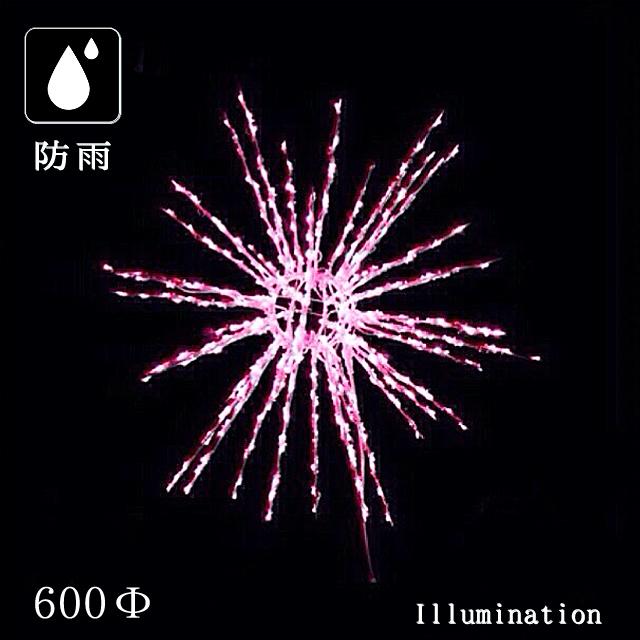 業務用 イルミネーション モチーフ 3D 屋外 防雨 LEDポイントスター (中) ピンク