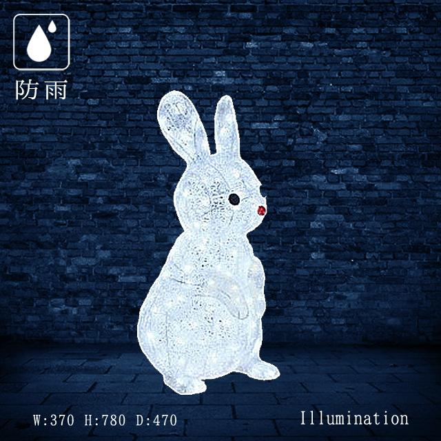 新品入荷 モチーフ イルミネーション クリスマス 防雨 LED クリスタルグロー 業務用 3D 屋外 ColorsPro ウサギ:DIYインテリアのお店-エクステリア・ガーデンファニチャー